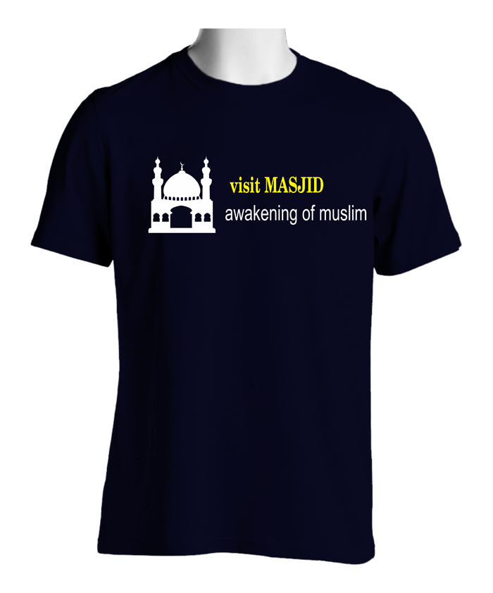 visti-masjid-up
